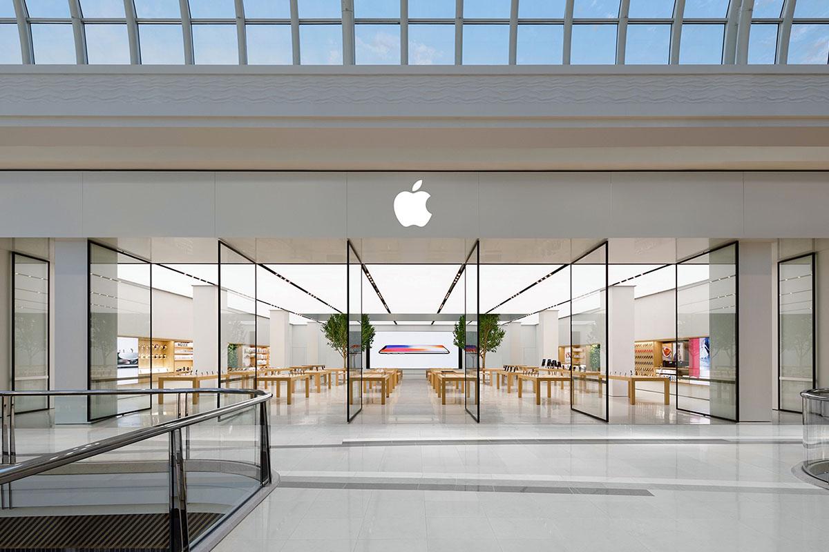 Apple Chadstone Store
